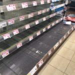 広島が豪雨で災害被害が甚大。。東広島は孤立化し、物資が不足している!?